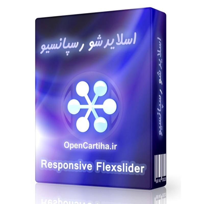 Responsive Flexslider Module