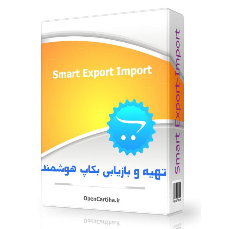 Smart Export/Import Module