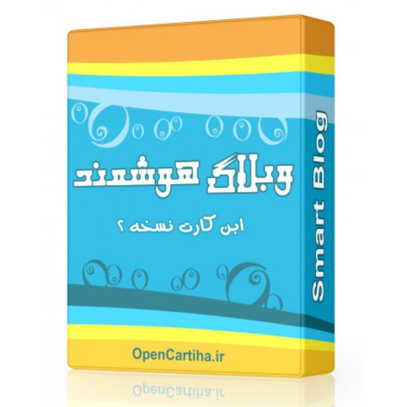 SmartBlog - Advanced Responsive Blog For OpenCart