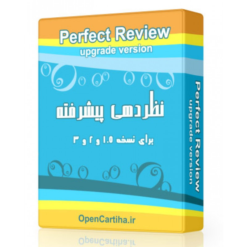 Perfect Review upgrade For OpenCart