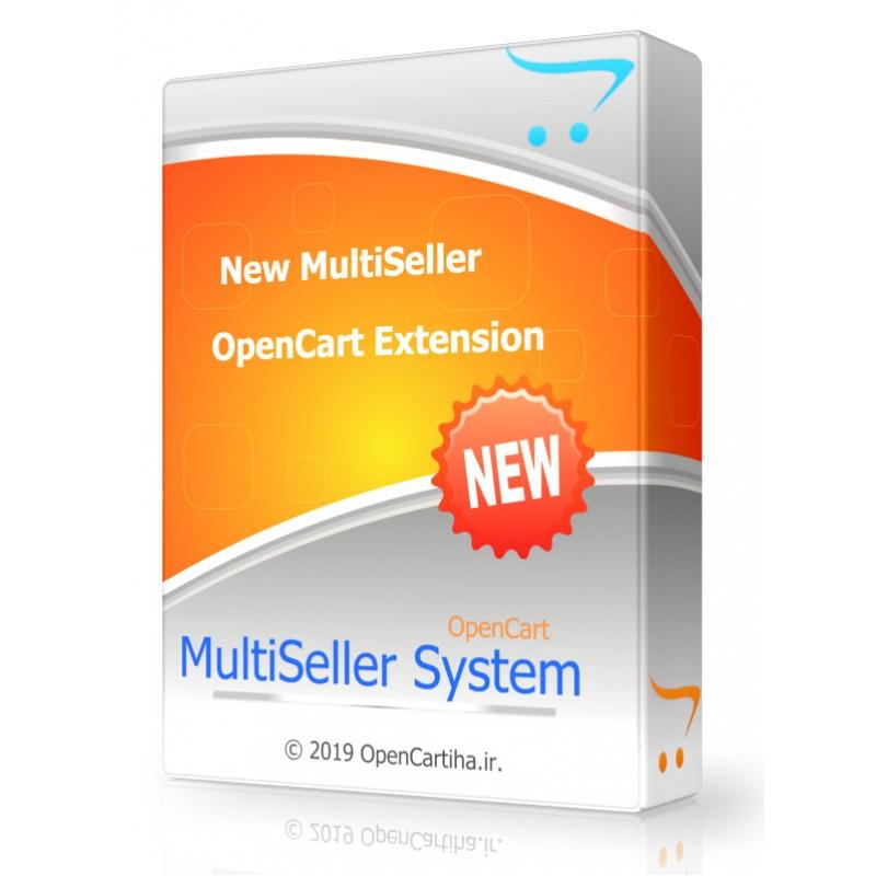 OpenCart Multi Seller Pro