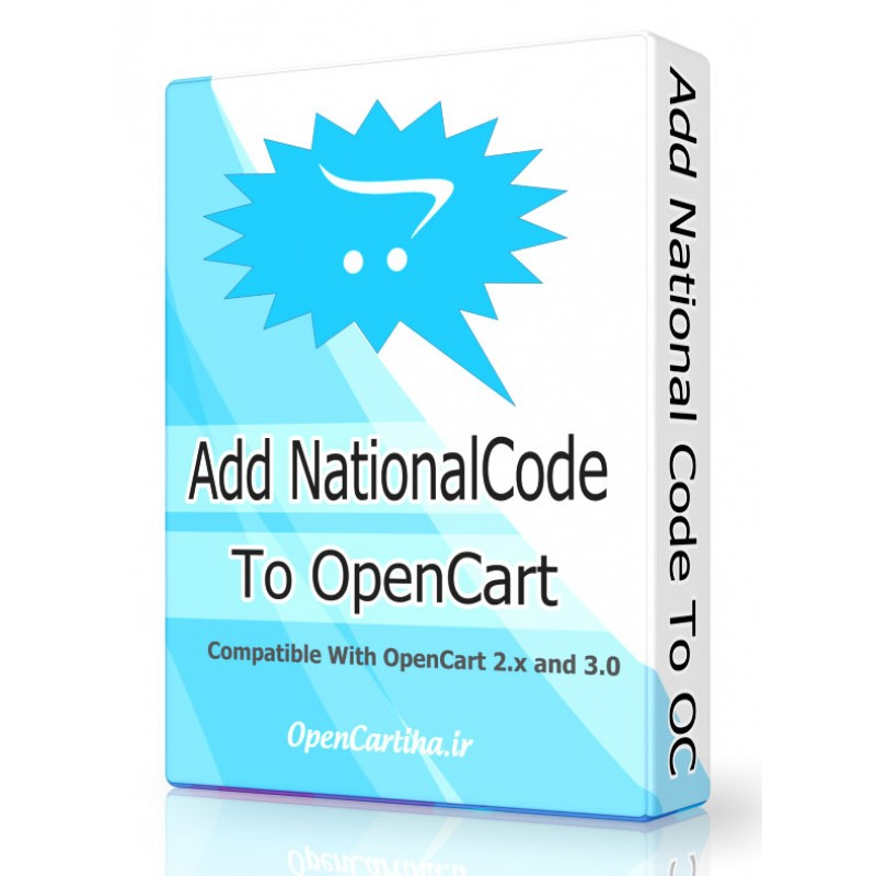 Add National Code To OpenCart