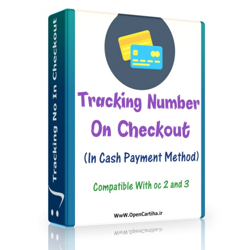 Tracking Number On Checkout For Cash Payment Method OpenCart Extension