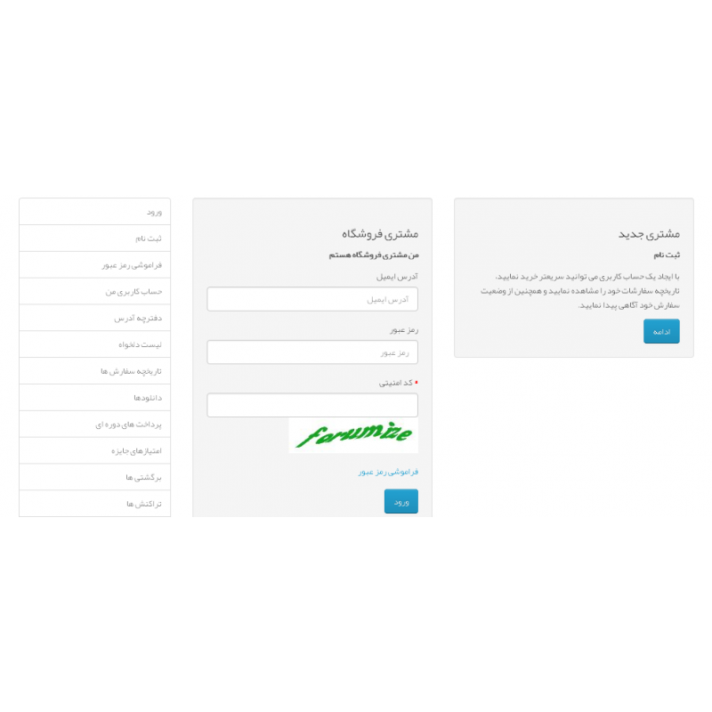 OpenCart Custom Captcha Extension