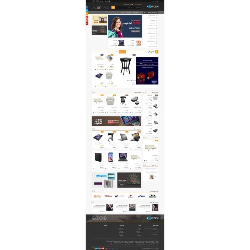 Rapiden - Mega Shop Responsive Opencart Theme
