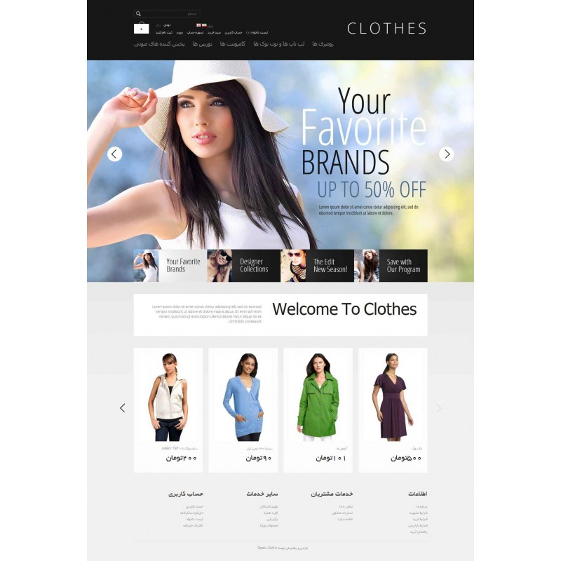 Clothes OpenCart Template Monster