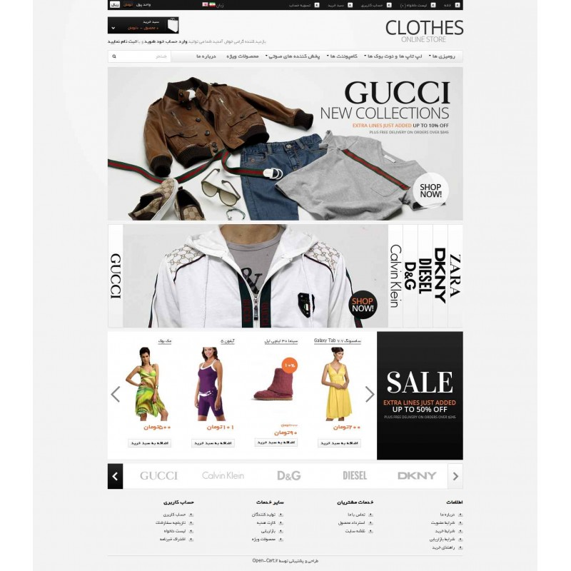 Clothes 3 - OpenCart Template Monster