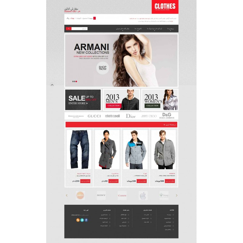 Clothes Store OpenCart Template Monster