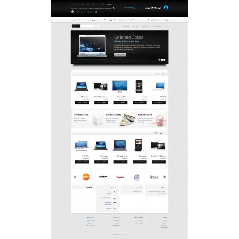 Computer Store Permium OpenCart Theme