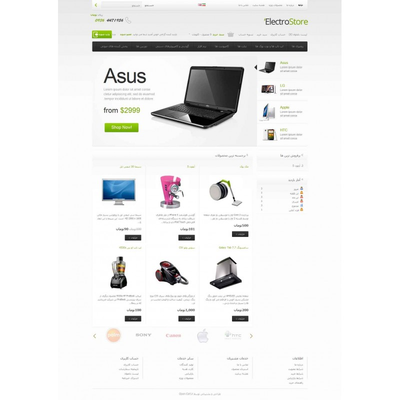 Electro Store OpenCart Template Monster
