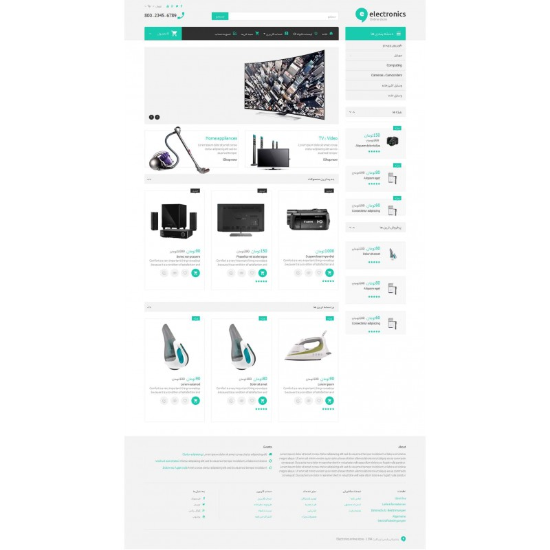 Electronic Store - OpenCart Template Monster
