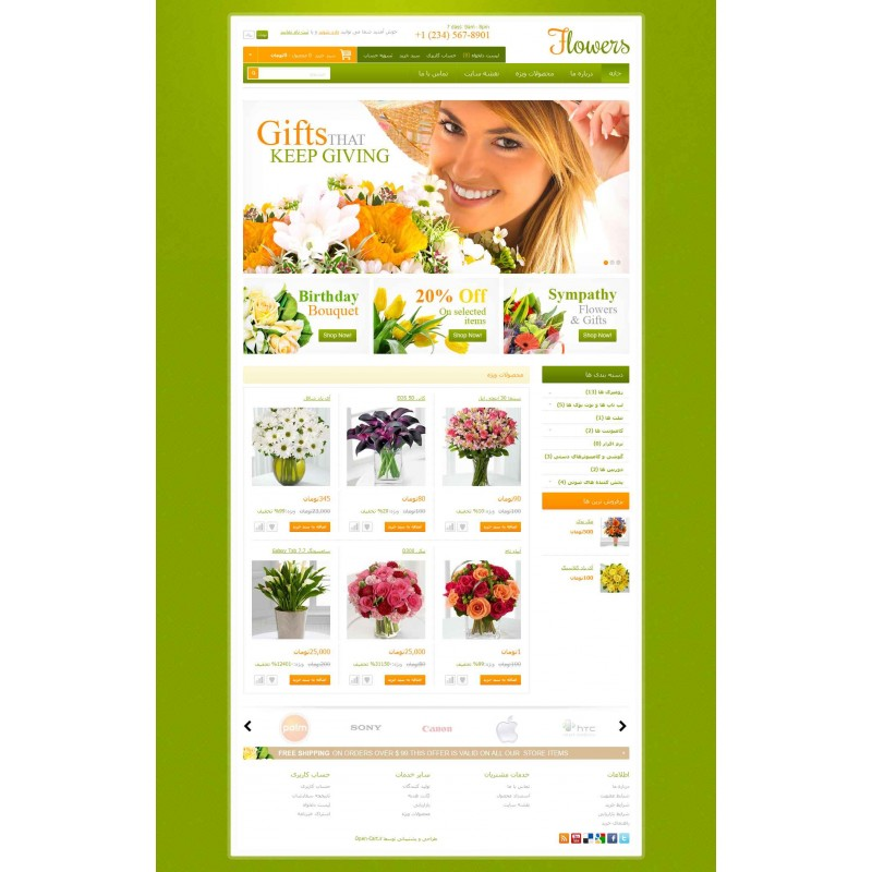 Flowers 2 OpenCart Template Monster