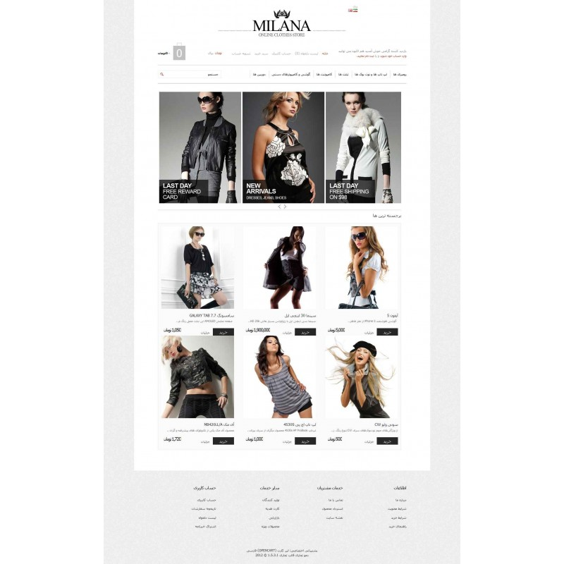 Milana OpenCart Template Monster