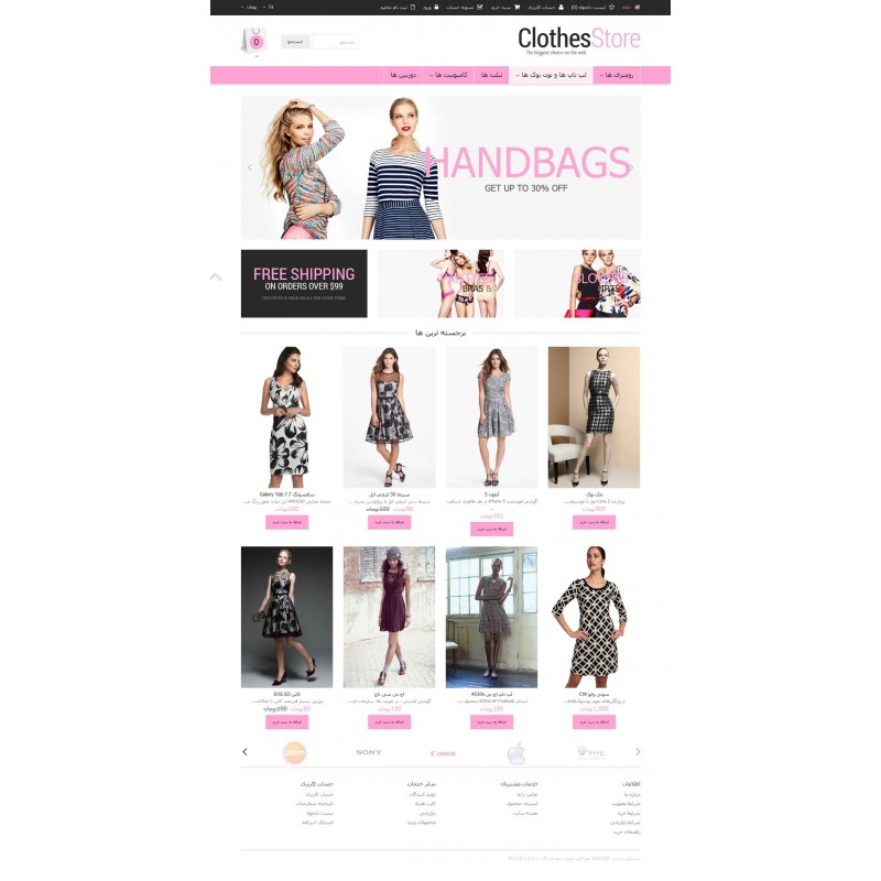 Clothes Online Store - Responsive OpenCart Theme