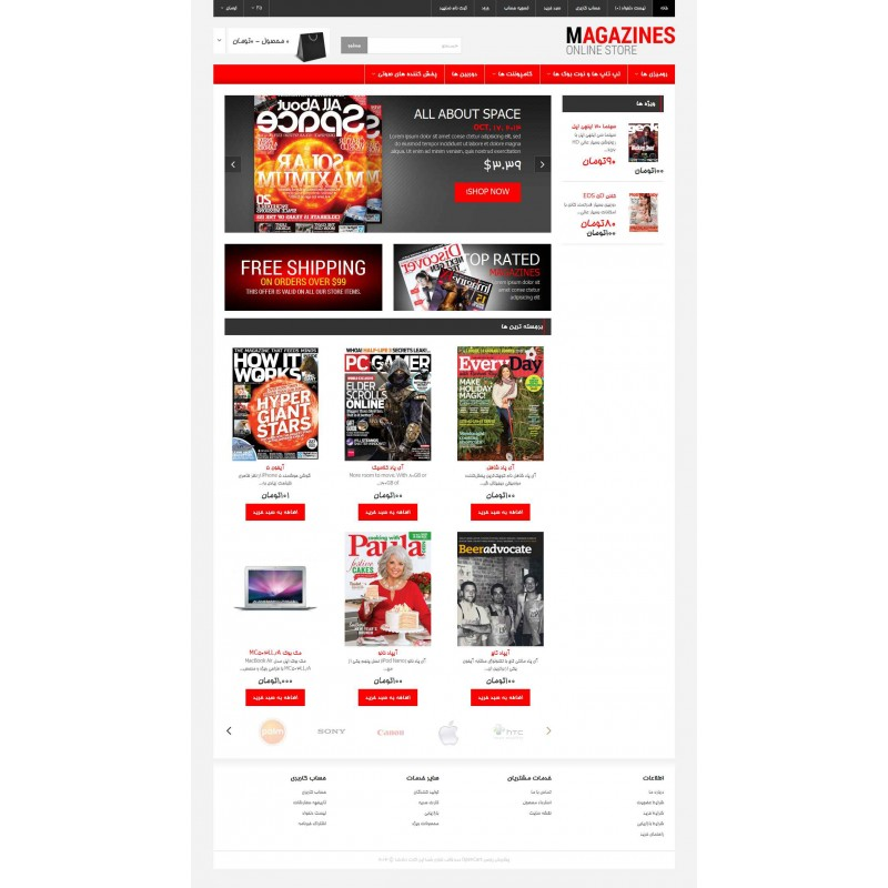 Magazines Online Store - Responsive OpenCart Template Monster