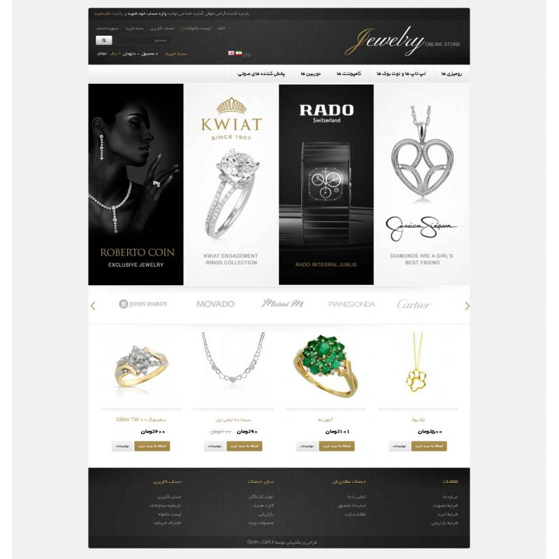 Jewelry OpenCart Template Monster