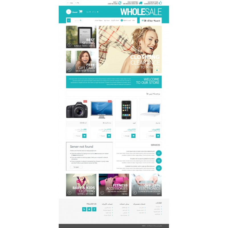 WholeSale Responsive Template Monster