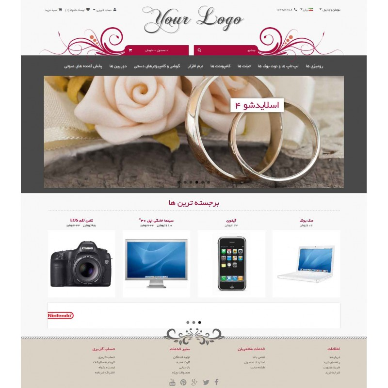 Floral 6 Color - Responsive Opencart Theme