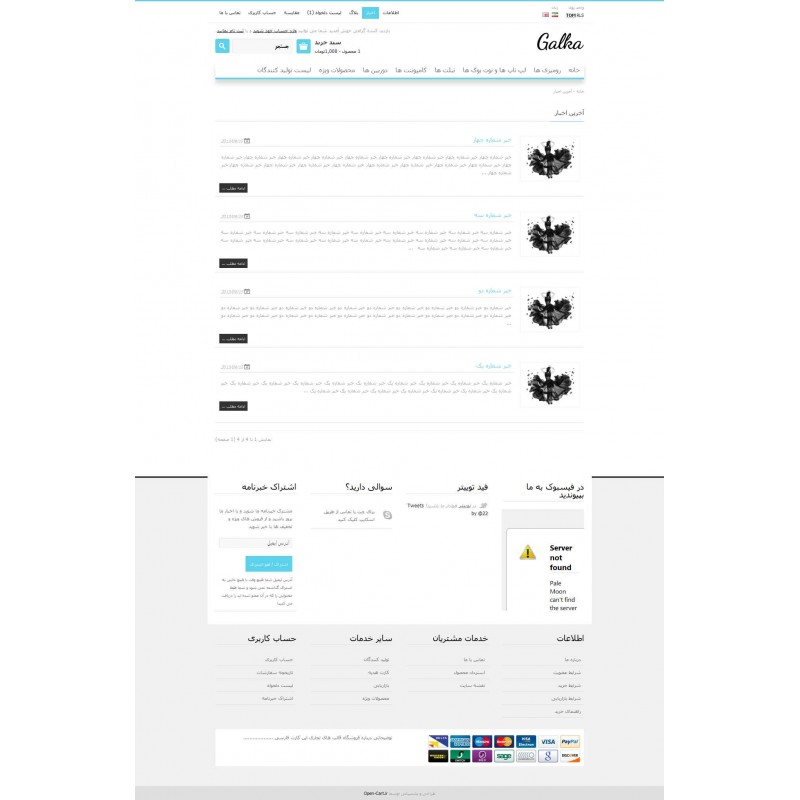 Galka Professional Responsive OpenCart Theme