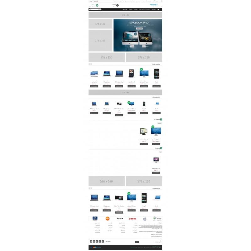 Lexus Mobile Responsive OpenCart Theme