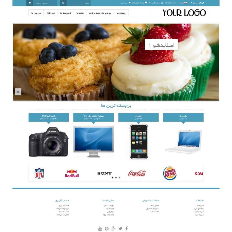 Aura 6 Color - Responsive OpenCart Theme