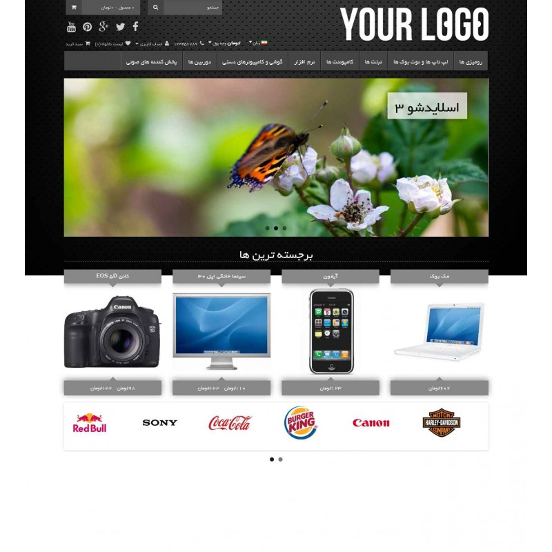 Hardware 6 Color - Responsive Opencart Theme