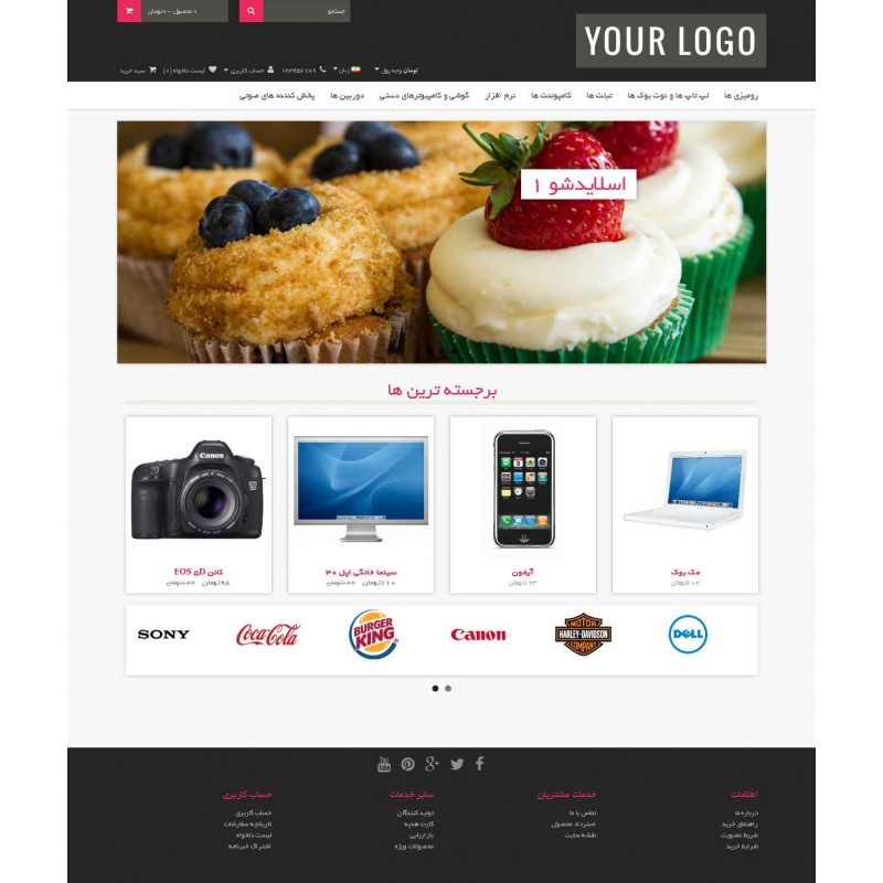 Impression 4 Color - Responsive Opencart Theme