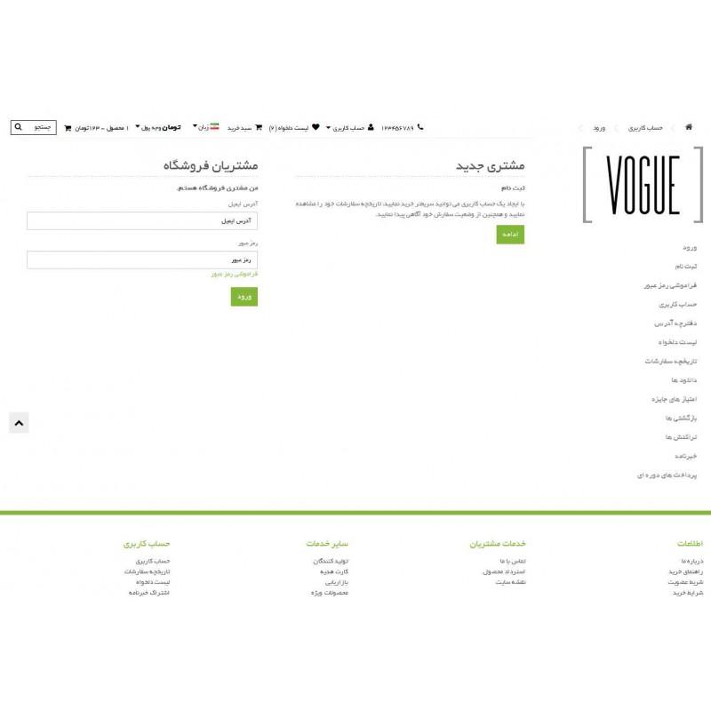Vogue Parallax 3 Color - Responsive Opencart Theme