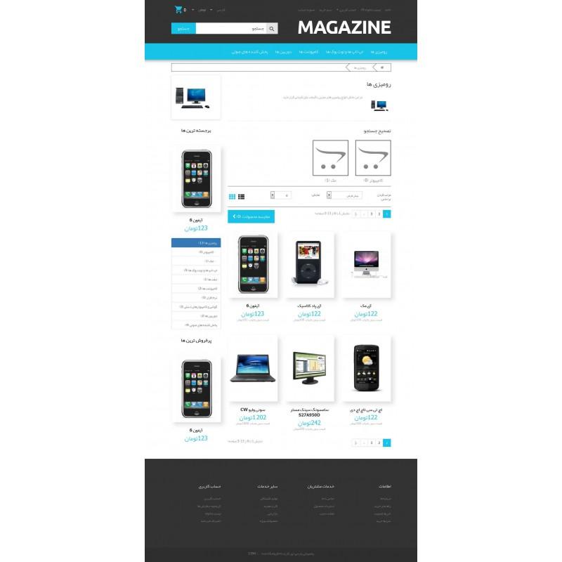Magazin Responsive OpenCart Template Monster