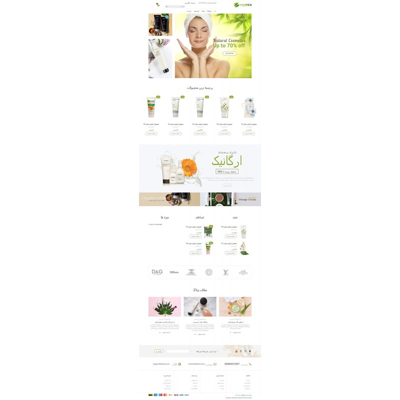 Organica Organic Beauty Natural Cosmetics Food Farn and Eco OpenCart Theme